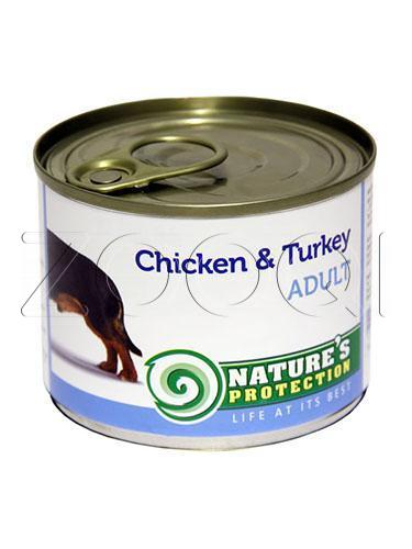 Nature's Protection Dog Adult Chicken & Turkey (с курицей, индейка) - 200 г