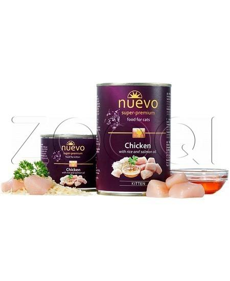 Nuevo kitten Chicken with rice and salmon oil - 200 г