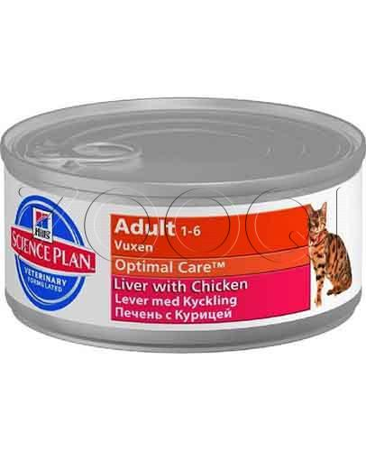 Hills Science Plan Feline Adult Liver with Chicken (с курицей, печень) - 85 г
