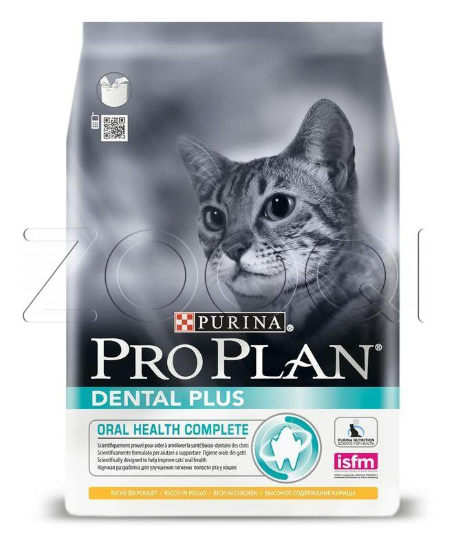 ProPlan Dental Plus (с курицей)