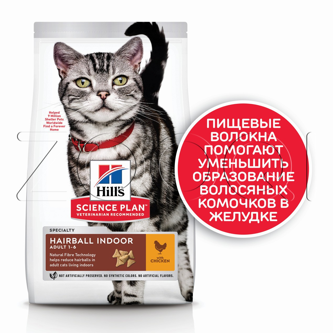 Hills Science Plan Feline Adult Hairball Control Chicken (с курицей)