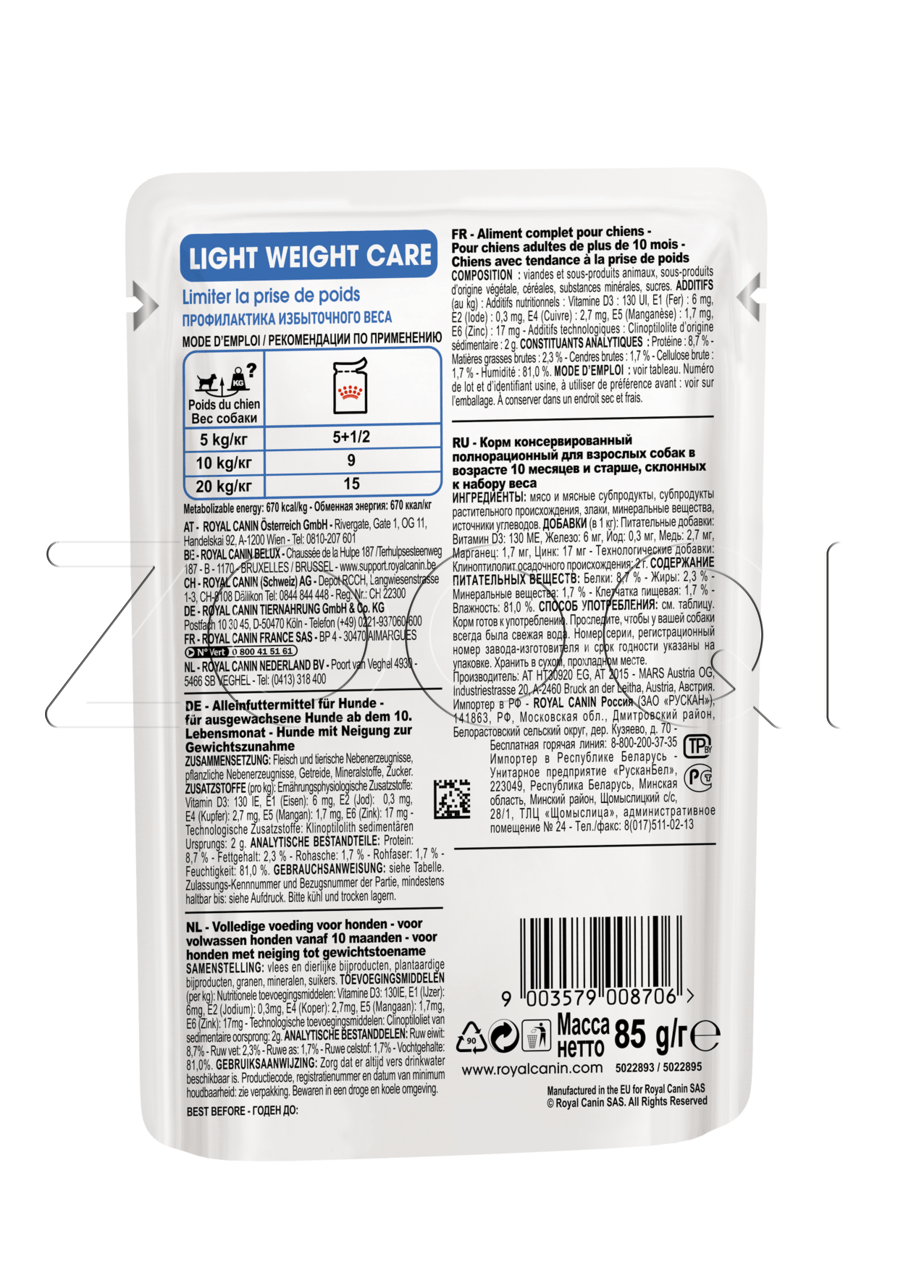 Royal Canin Adult Light Weight Care
