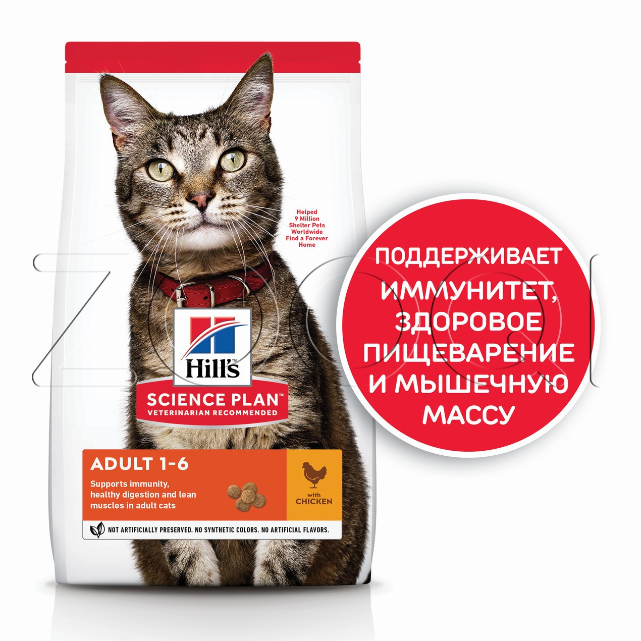 Hills Science Plan Optimal Care Chicken (с курицей)