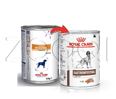 Royal Canin Gastro Intestinal Low Fat - 410 гр
