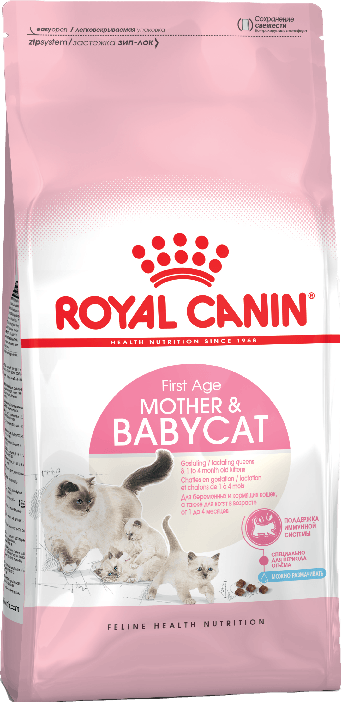 Royal Canin Mother & Babycat - 2 кг